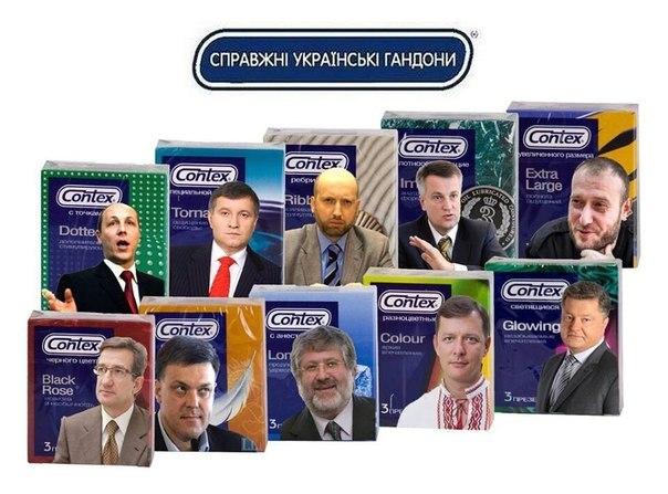 """""""Если можете - делайте, а не можете - уходите"""", - Кравчук призывает Верховную Раду самораспуститься - Цензор.НЕТ 61"""