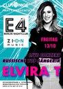 Elvira Tugusheva фото #44