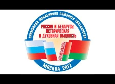 новости россии за октябрь