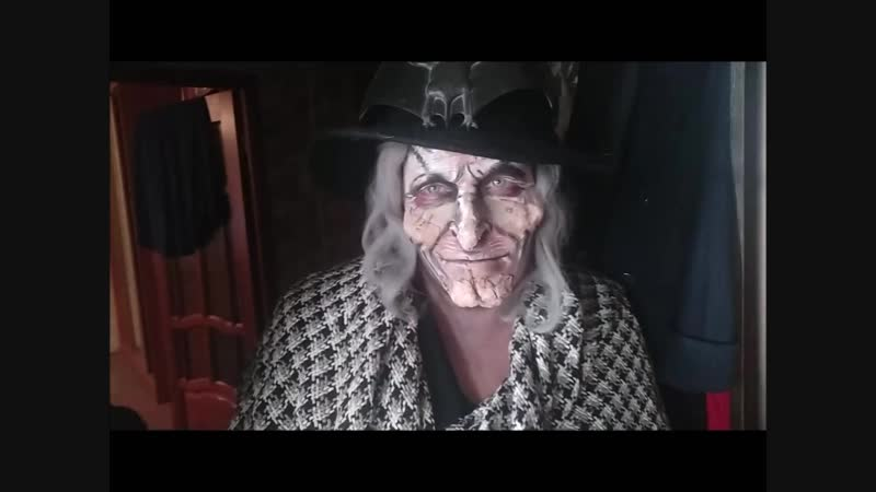 Ведьма)