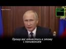 Все, что нужно знать о выступлении Путина по пенсионной реформе, за 15 секунд