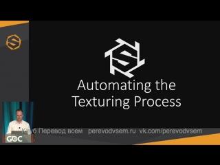 Substance Automation Toolkit: Построение перспективных/инновационных схем и методов разработки материалов