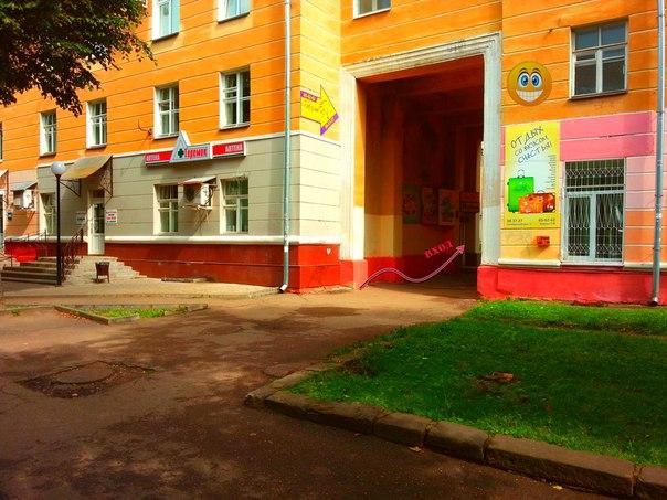 Фаворит Тур | Смоленск