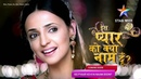 Arnavkhushi IPKKND Iss Pyaar Ko Kya Naam Doon Coming soon New Promo STAR BHARAT