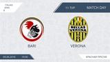 AFL18. Italy. Serie B. Day 11. Bari - Verona