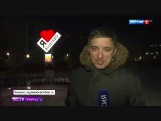 Цифра принесла новую жизнь в Видяево - Россия 24