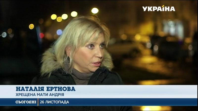 23-є українських моряків в російському полоні