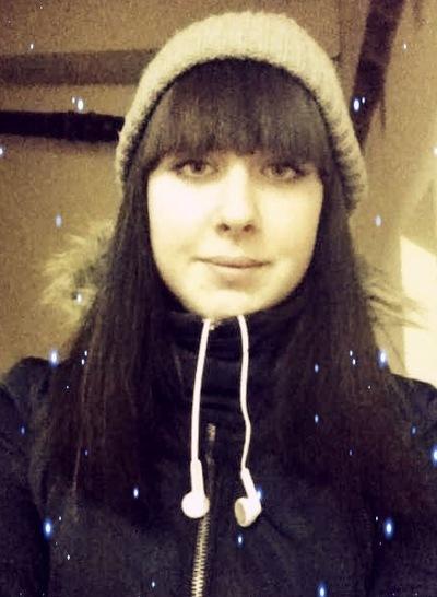 Екатерина Фролова, 30 августа 1998, Москва, id148519270