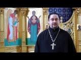 Православный календарь 22 апреля