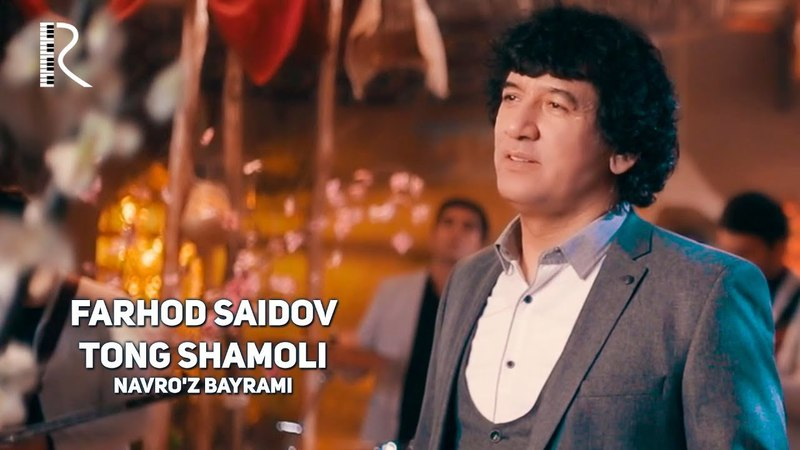 FARXOD SAIDOV MP3 СКАЧАТЬ БЕСПЛАТНО