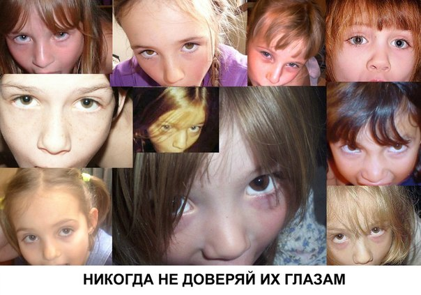 цп onion images - usseek.com