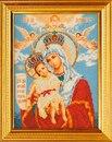 """Набор для вышивания бисером  """"Богородица Милующая """" ."""