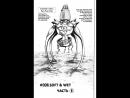 Невероятные приключения ДжоДжо Часть 8: Джоджолион 2 - 6 Soft Wet (5)