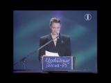 Ольга Дзусова-Маска ( Евровидение