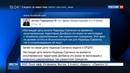 Новости на Россия 24 Геращенко хочет наказать Савченко за поездку в Донецк