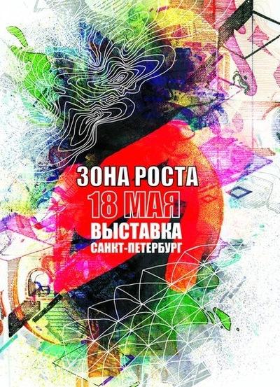 Αлена Κоновалова