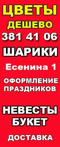 Ηаталия Ηестерова, 3 сентября 1976, Новосибирск, id208674886