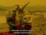 [dragonfox] Choushinsei Flashman - 18 (RUSUB)