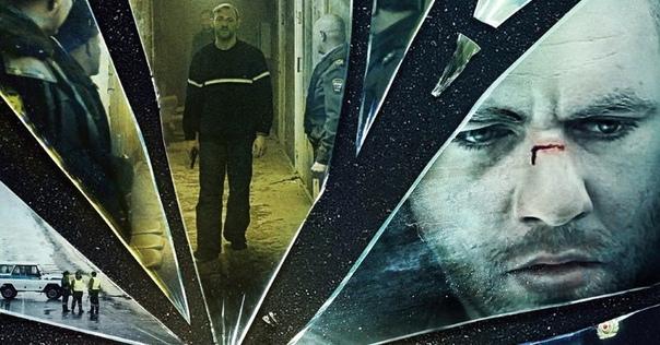 10 лучших фильмов, похожих на Левиафан (2014) Дурак (2014)Жизни 800 человек общежития висят буквально на волоске из-за безразличия местных властей. В любую секунду здание может рухнуть. И кто бы