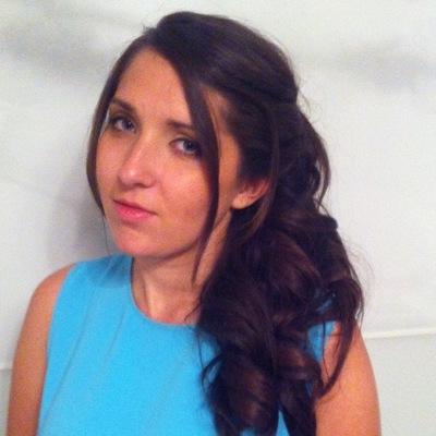 Alexandra Shu