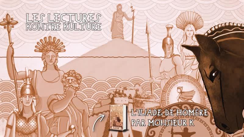 Monsieur K. présente l'édition Kontre Kulture de l'Iliade