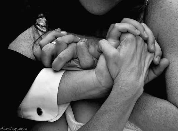 Самое ценное, что может быть в отношениях - это взаимность.