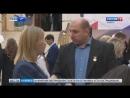 Второй этап XXIX Конференции Кемеровского регионального отделения «Единой России»