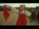 Нереальная история • Деревня Хитропоповка • Татаро-монгольские скачки