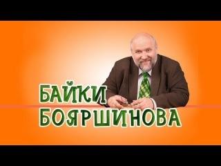 Байки. Человек, изменивший историю России в XIV веке - среднеазиатский властитель Тамерлан