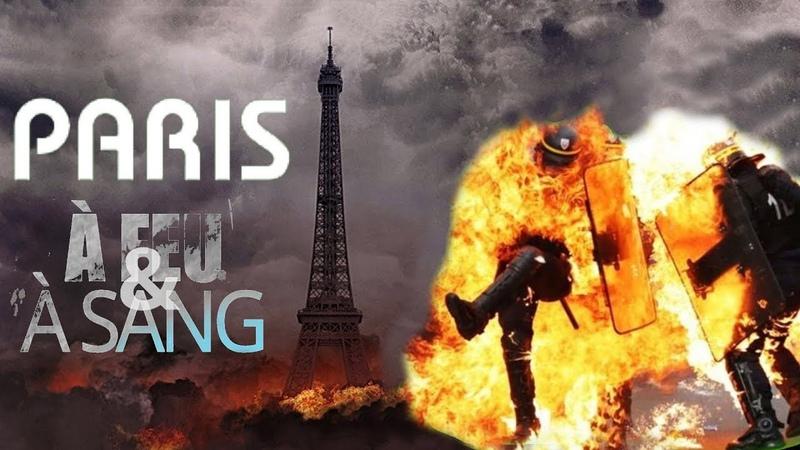 Paris 12.2018 à feu et à sang sur musique originale Macron où tes. Personal remix (Hd 720)