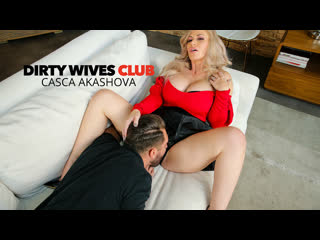 [naughtyamerica] casca akashova dirty wives club newporn2020
