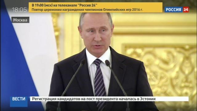 Новости на Россия 24 • Финальный аккорд Олимпиады: в Кремле чествуют российских спортсменов