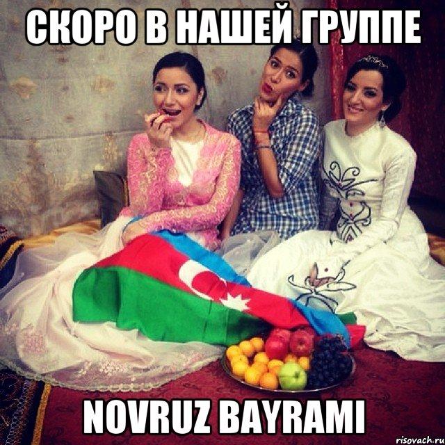 Кенюль Аббасова   Баку