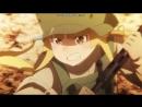 опенинг из аниме мастера меча онлайн альтернатива призрачная пуля
