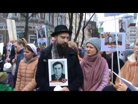 Семейный ансамбль фольклорной песни Багренье ч 3
