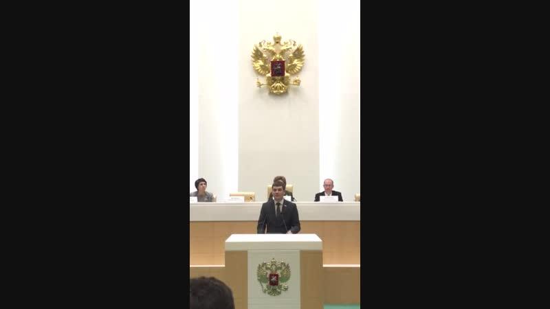 Выступление Ильи Ножечкина в Совете Федерации