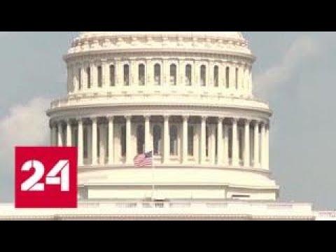 Вашингтон играет на обострение: в чем суть новых драконовских санкций в отношении России - Россия 24