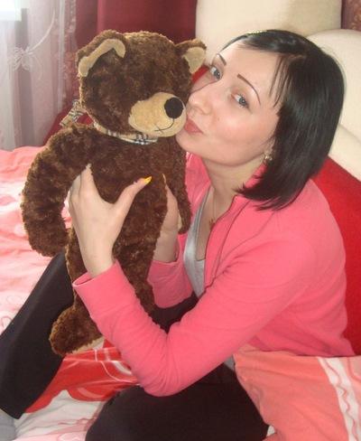 Юлия Дёмина, 10 октября 1987, Киев, id201920435
