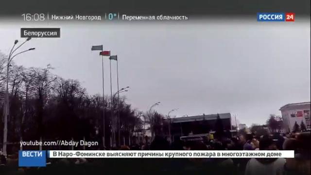 Новости на Россия 24 • Белоруссия протестует против налога с тунеядцев