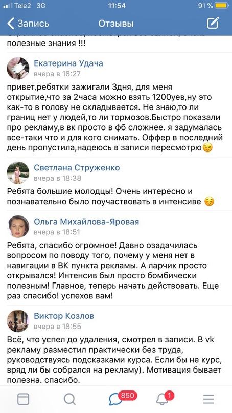 Иван Горохов | Москва