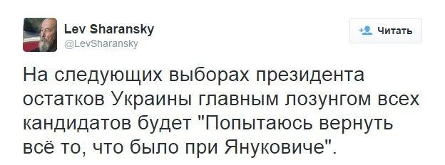 За последние три дня боев в Дебальцево и при выходе из него погибли 22 украинских воина, более 150 ранены, - Генштаб - Цензор.НЕТ 3745