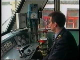 ролик - Учебный фильм про вождение пассажирских поездов на примере электровоза ЧС7. - хорошее качество.