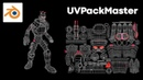 UV Pack Master Addon for Blender!