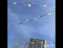 арт-пикник проходит в Центральном парке. репост @ parki_reutov реутов подмосковье паркиподмосковья