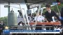 Новости на Россия 24 • Мэр Хиросимы призвал мировых лидеров посетить разрушенный город