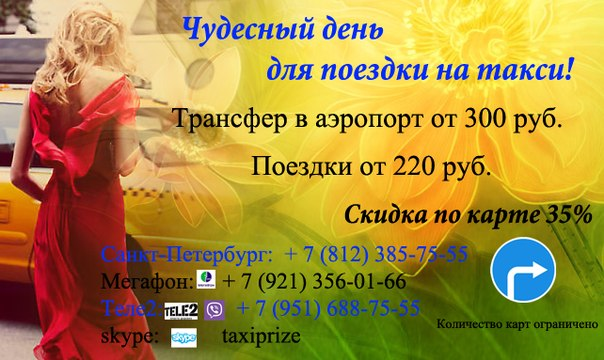 стоимость звонка с домашки на домашку с казахстана на казань
