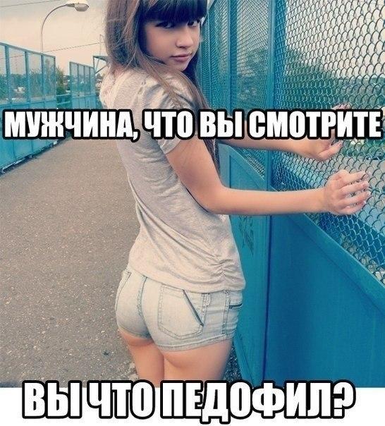 russkuyu-shlyuhu-v-zhopu-chastnoe
