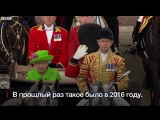 Елизавета II и зеленый костюм