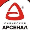 """НПО """"Сибирский Арсенал"""" - официальная группа"""