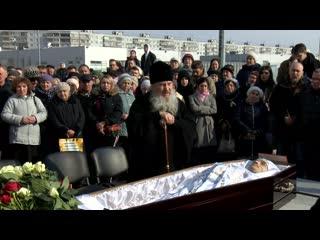 Прощание с тележурналистом Алексеем Кулешовым